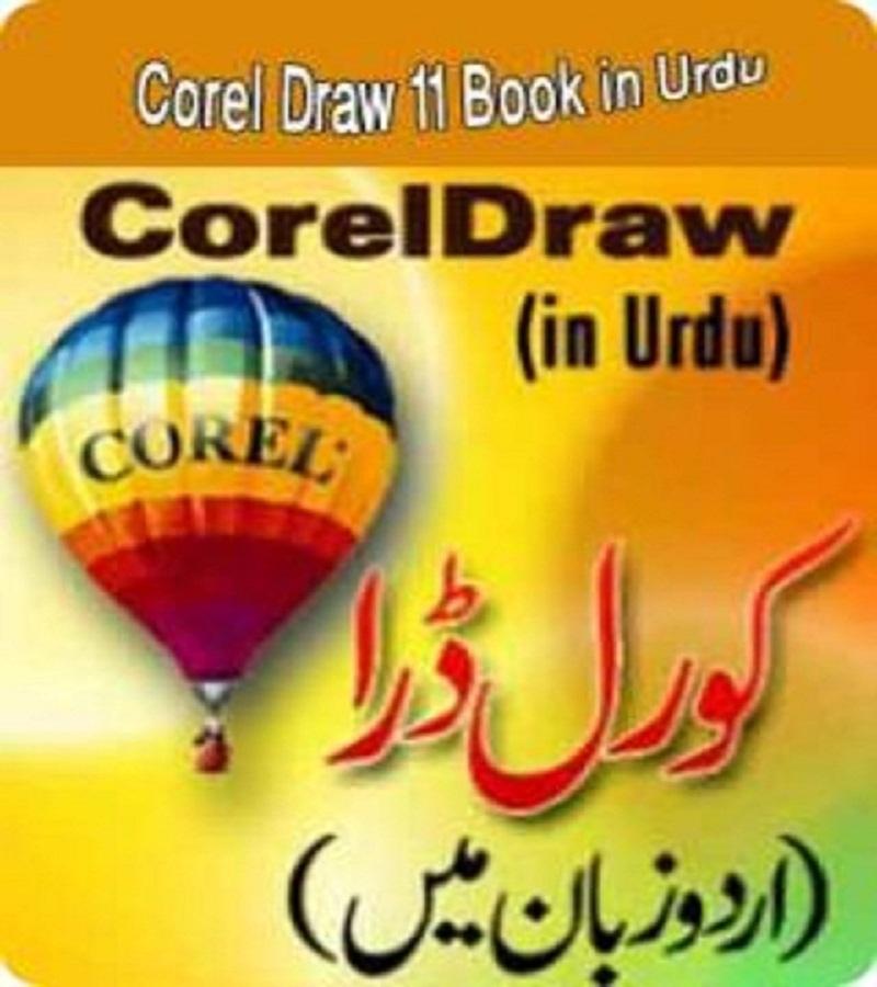 Coreldraw unleashed multimedia training books coreldraw unleashed.